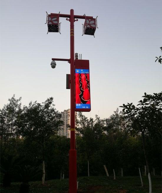 上海三思助力江西瑞金政府打造高光效的智慧路灯城市照明系统温州